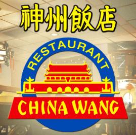 Restaurang China Wang Jade AB