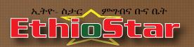 Ethio & Star Restaurang & Bar